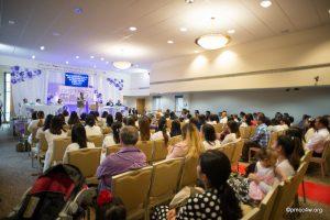 Hawaii Fellowship