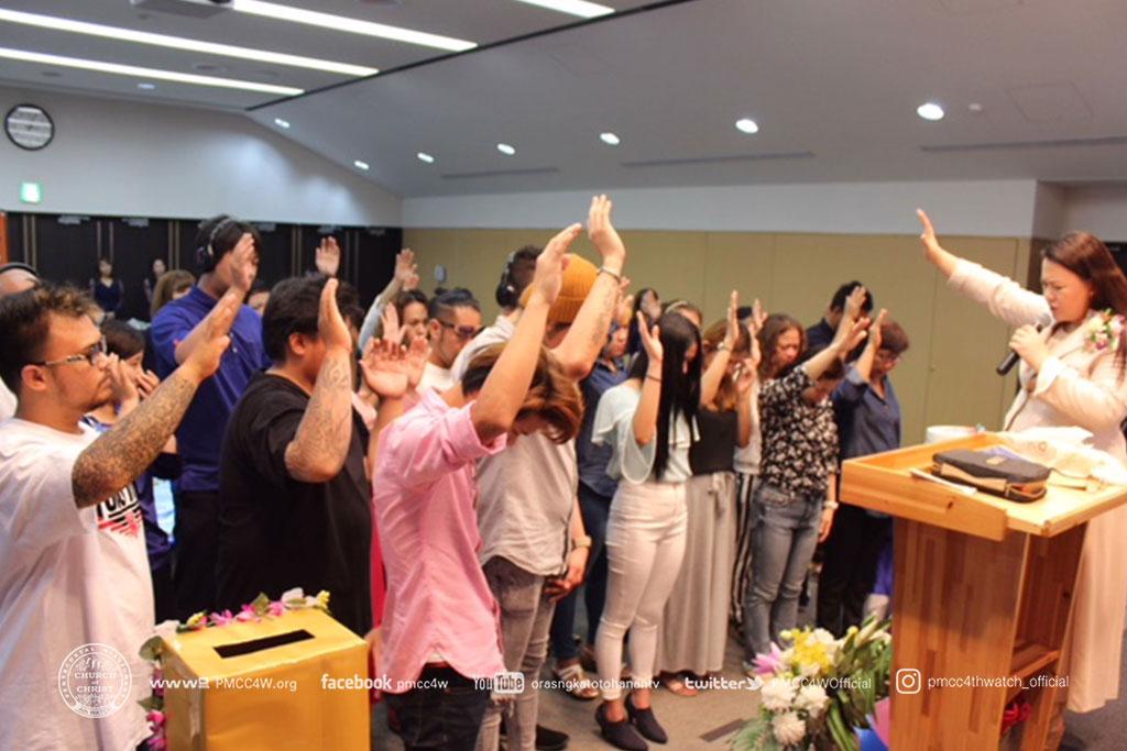 Gifu Church Anniversary