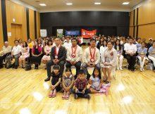 Kawasaki Church Anniversary