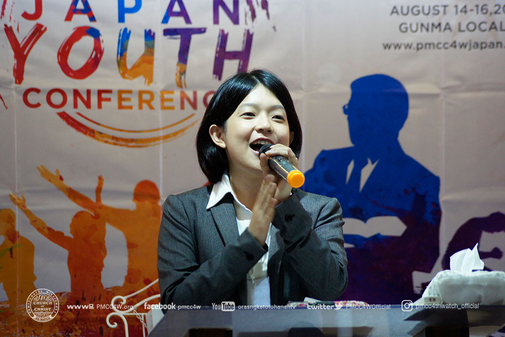 Japan Youth Conference