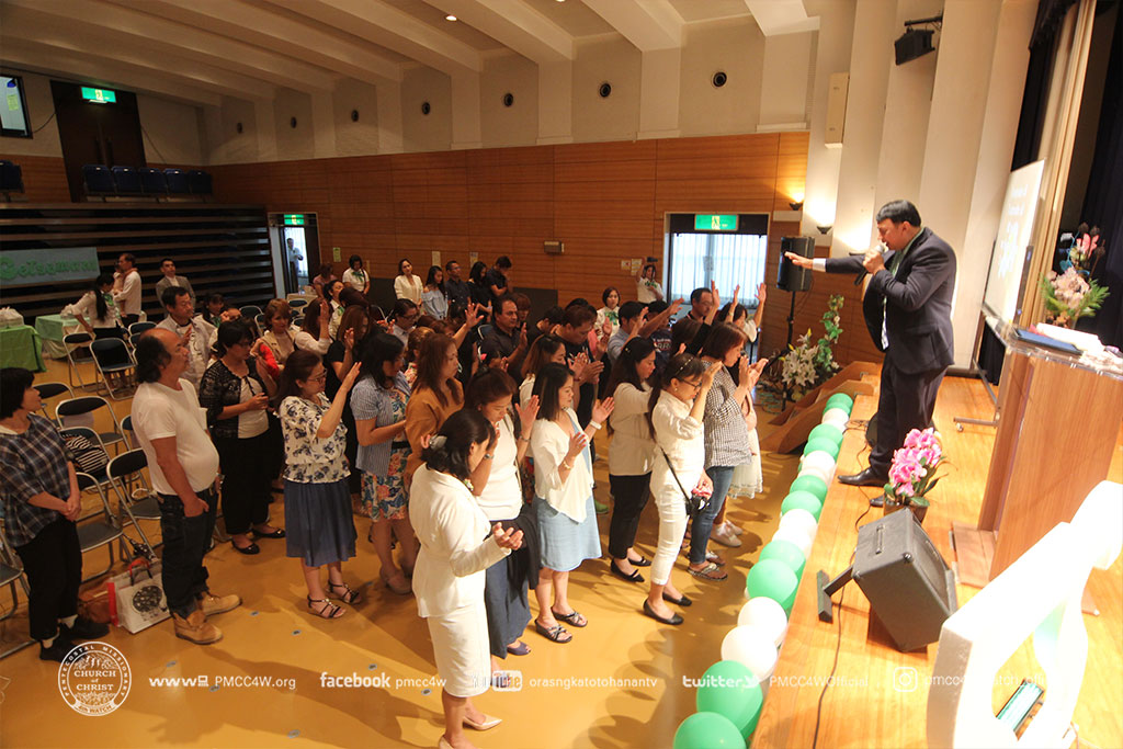 Hamura Church Anniversary