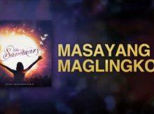Masayang Maglingkod Lyric Chord Video