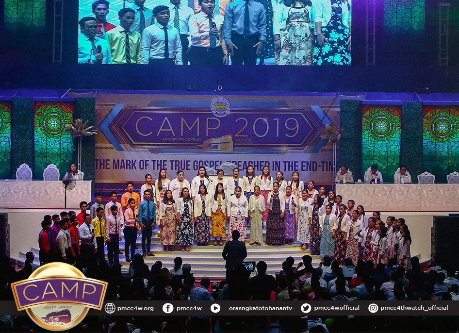 Camp; Camp 2019; Day 3; PMCC 4W; Summer Camp